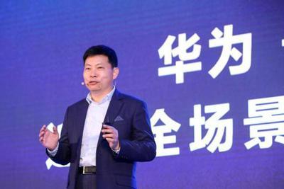 华为余承东公布2017年手机出货量达1.53亿台