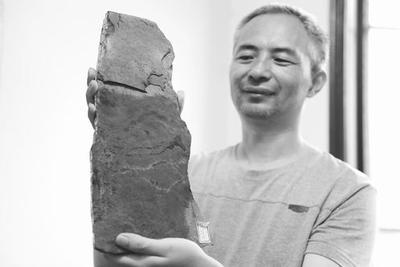"""亿万年前远古时期,谁在地球上踩下第一个""""脚印""""?"""
