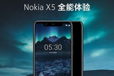 HMD确认 诺基亚X5很快将登陆国际市场