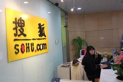热门中概股周二普跌 搜狐跌超4%