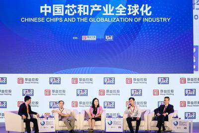 """巅峰对话:""""中国芯和产业全球化"""""""