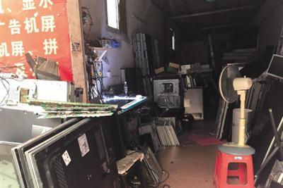 山寨电视机:从番禺大石走向电商平台