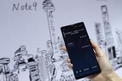 三星展示物联网新布局 Bixby语音+容纳其他品牌设备