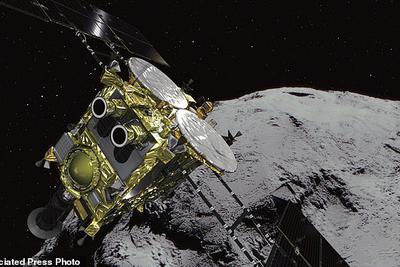 隼鸟2号现已接近龙宫小行星:或将揭晓太阳诞生之谜