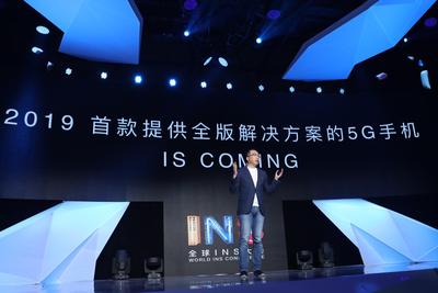 赵明:其它手机厂商5G技术储备不足 荣耀明年发5G手机