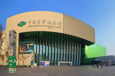 老科技馆更名为北京科学中心 将举办科学嘉年华