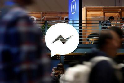 因拒绝监听用户语音通话FB被控藐视法庭 美政府败诉
