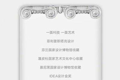 雷军剧透:小米MIX3极致全面屏极致自拍