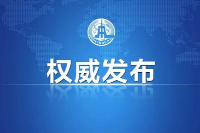 习近平致信祝贺第十二届中国国际航空航天博览会开幕