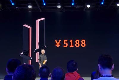 智能门锁也走奢华路线 鹿客Touch2 Pro发布售5188元