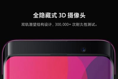 四种设计完克刘海屏,智能手机全面屏之路