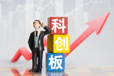 科创板发行定价打破市盈率约束 企业与承销商均受益
