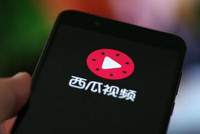 游戏直播行业首个行为保全禁令 西瓜视频成负面典型