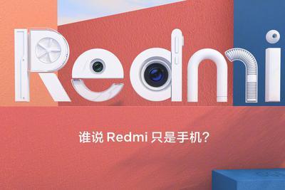 Redmi发布会手机打头阵 未来要打造第二个小?#36164;?#29983;态