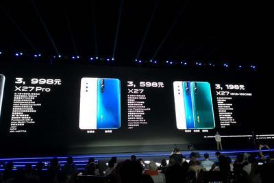 vivo X27也用上升降摄像头:新增Pro系列 Jovi更智能