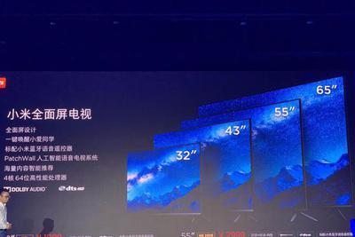 小米电视新品发布:1099起售 但亮点是物联网新入口