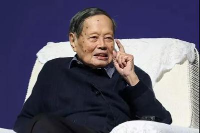 杨振宁:大型对撞机盛宴已过 200亿美元预算无法接受