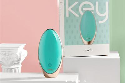 美图发布meitukey皮肤检测仪:主打智能美肤