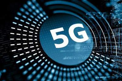 何时真正拥抱5G时代? 这些行业变革可能影响每个人