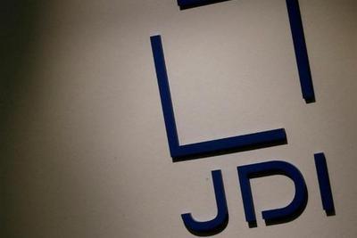 投资要黄?JDI高达7亿美元救助计划或推迟