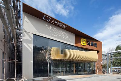 旅游网站马蜂窝完成2.5亿美元融资:腾讯领投