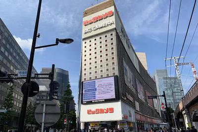 走进日本最大电器卖场 看看它们是怎么卖电视的