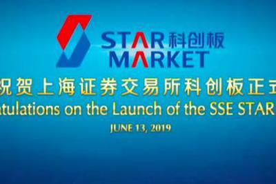 科创板英文名叫STARMarket LOGO暗含红色箭头