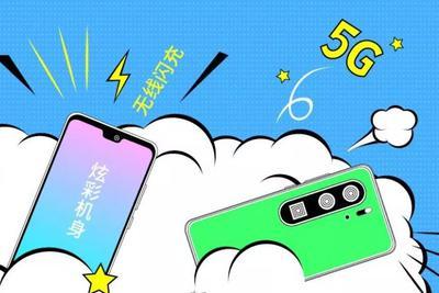 图解:别不信,中国手机厂商靠这几招打败友商