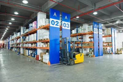 震坤行工业超市宣布D轮融资1.6亿美元 腾讯领投