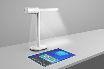 Lumi智能投影台灯:自带系统 支持红外触摸交互