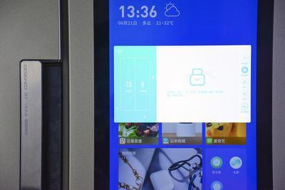 大屏带来更多智慧 云米互联网冰箱21Face 428L评测