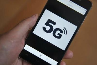 5G催生创投新机遇 四大领域将受热捧_网赚小游戏