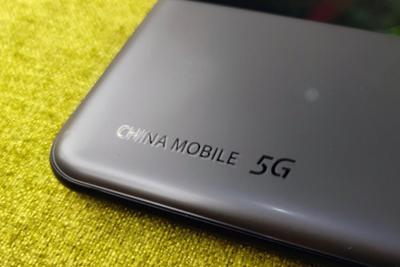 "5G""先行者""来啦!中国移动先行者 X1上手体验"