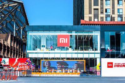 小米之家第5家旗舰店正式开业:更像Apple Store了