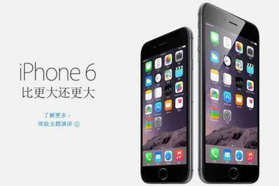 一代机皇苹果iPhone 6停产,还有哪些手机是绝版?
