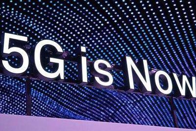 5G商用后网络安全能跟上吗?多家科创板申报企业布局