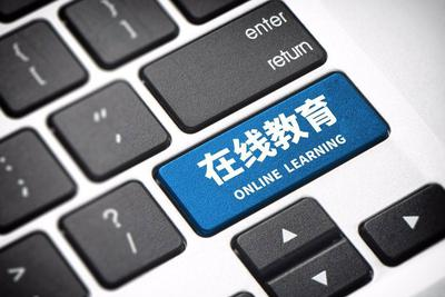"""2019手机赚钱_人民日报海外版:线上培训需回归""""初心"""""""