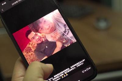 茅侃侃自杀追踪:好友为其母筹数百万 被抵债后提异议