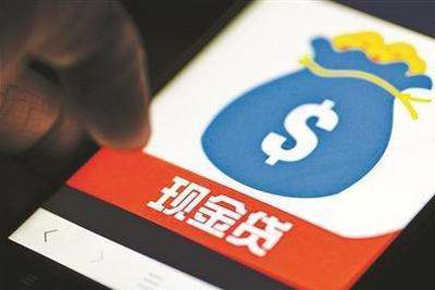 """现金贷平台搭售高价意外险 """"砍头息""""换""""马甲""""再现_绵阳网赚论坛"""