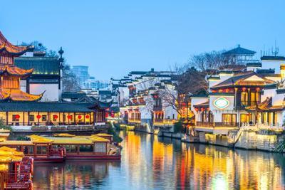 个人怎么网上放贷赚钱_人民日报:南京聚焦科技创新 上半年总产值近6743亿