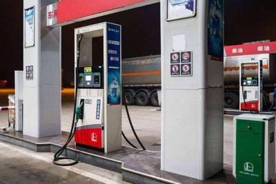 个人怎样做金融赚钱吗_加油站能否扫码支付应有统一规范