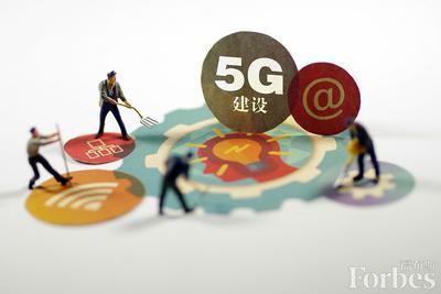 《福布斯》评2020十大科技趋势:5G、车联网、区块链_淘网赚