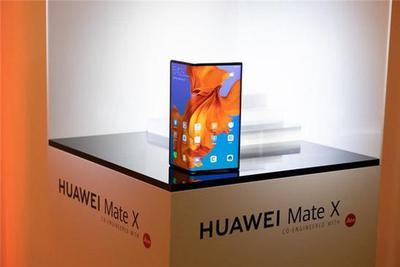 什么能挣钱最快_据外媒报道 华为可折叠手机Mate X或于11月之后推出