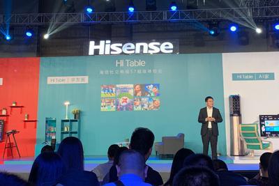 """海信推社交电视S7和Hi Table系统:电视也玩""""朋友圈"""""""