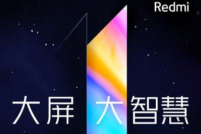 卢伟冰公布Redmi首款电视信息:70英寸 8月29发布