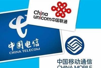 三大运营商回应4G降速:不存在的 5G更快4G不会降速