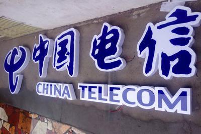 中电信7月移动用户达3.25亿 5G布局或与联通共享共建