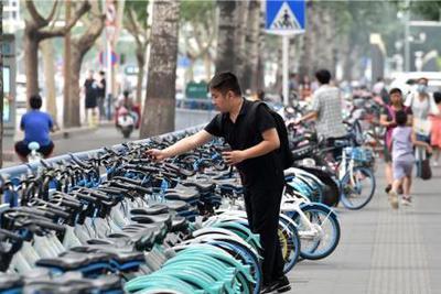 创业交流平台_共享单车抱团涨价,你还会骑吗?