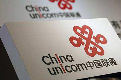 为何中国联通是广电5G最佳合作伙伴?王晓初这样回答
