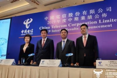 中国电信董事长:年底前在50个城市建设4万个5G基站